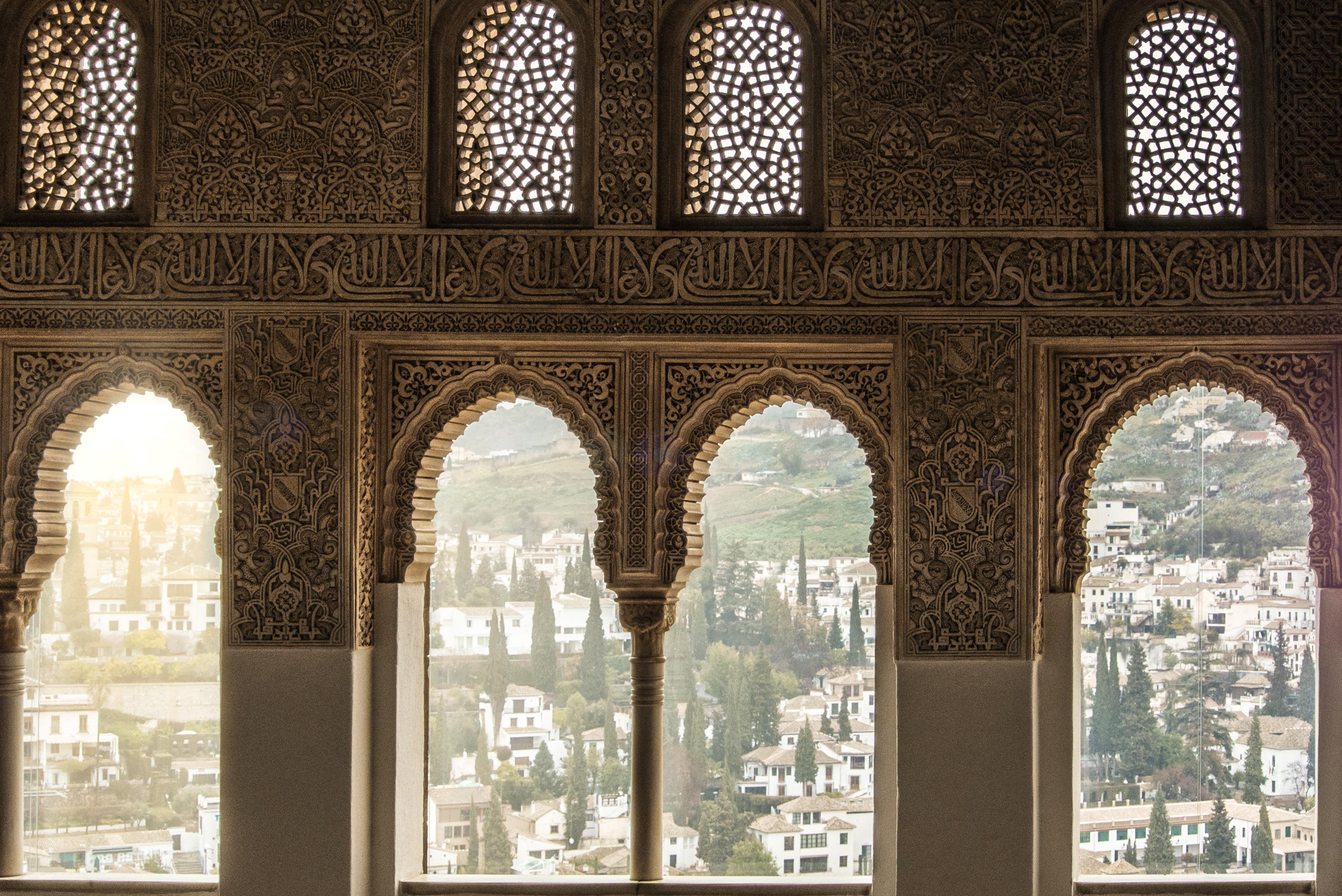 Granada ©lastminute.com cosedadonna.it